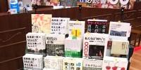 <速報>ジュンク堂渋谷店のSEALDs礼賛フェア、ついに中止に!!