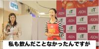 全国のイオンで「韓国(キムチ)フェア」開催! 反応上々・・・よかったね(棒)チーンm(_ _)m