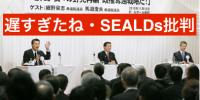 民主党長島昭久、SEALDsを叱る!「戦争反対で通用するか!!」うーーん国会会期中に言おうねwww